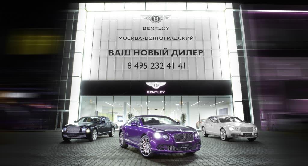 Автосалоны москвы капитал моторс ломбард авто залог в алматы