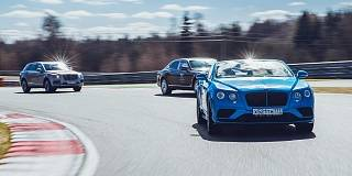 Bentley Track Days